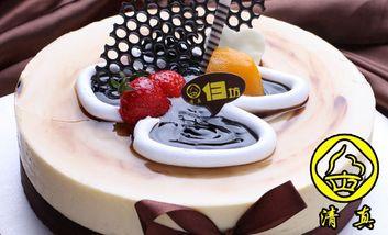【西安】13坊清真蛋糕-美团