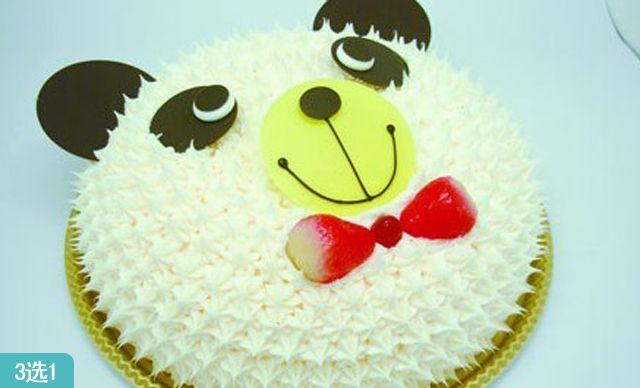 8英寸蛋糕3选1,2张美团券可升级为18寸蛋糕,赠送片1张