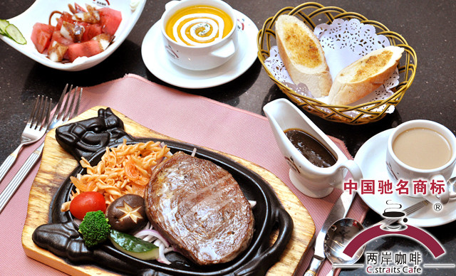 单人餐,免费提供WiFi,无需预约。美味无限