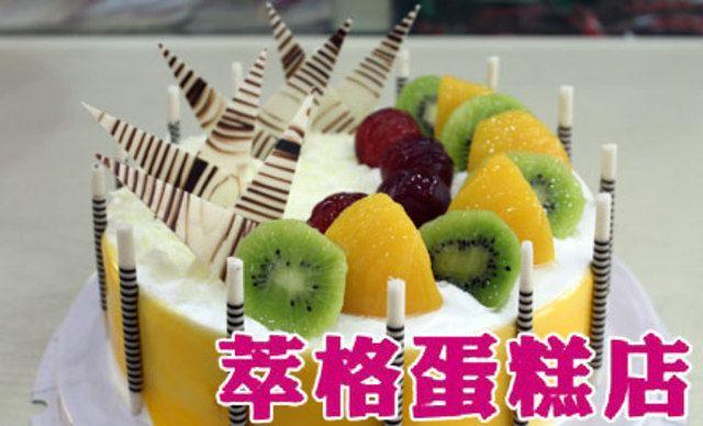 芭诺客意大利冰淇淋蛋糕1个,可免费写8字