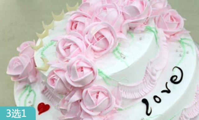 双层蛋糕3选1,赠送生日帽1个