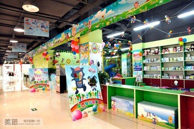 摩西/摩西特儿童乐园设计的项目有利于孩子充分发挥活力和想象力,在...