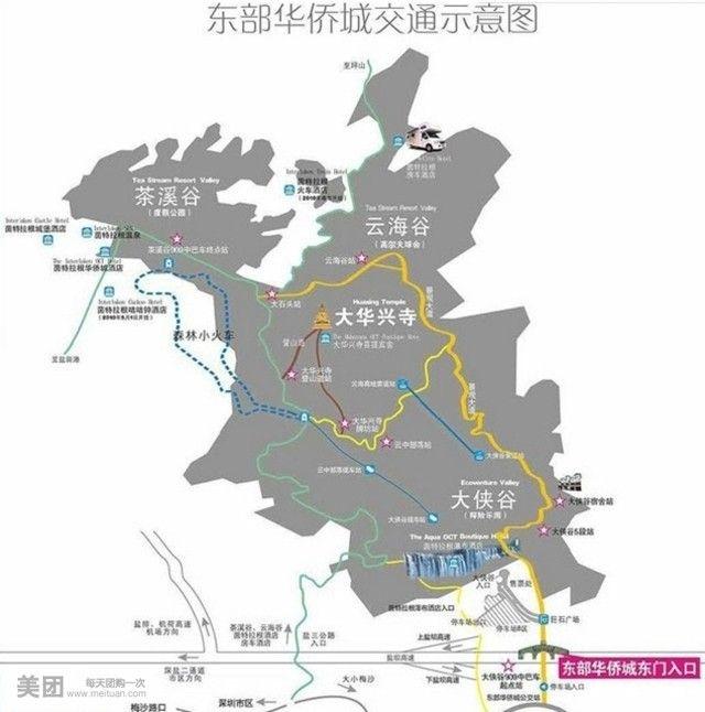 东部华侨城交通示意图34