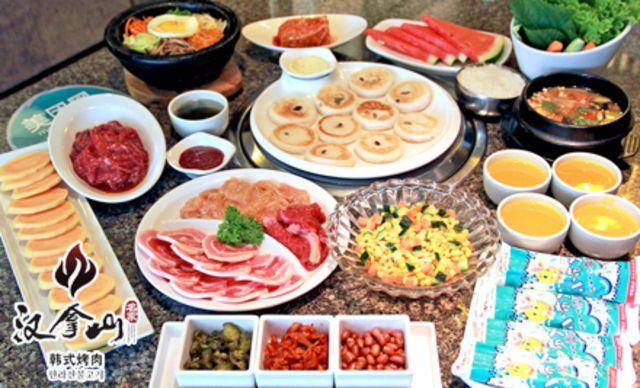 4人餐,店内自助小菜、南瓜粥等无限供应,美味乐享