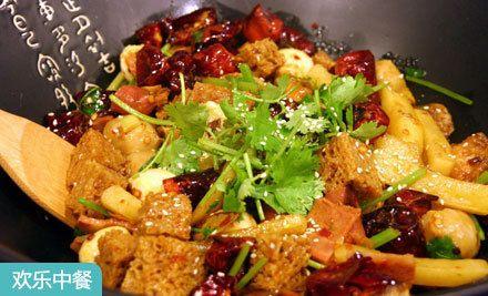 香锅双人套餐,美味齐分享