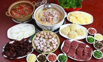 【广州】淼鑫猪肚鸡-美团