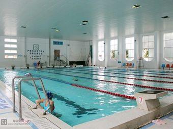 天姿健美游泳中心