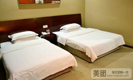 东方华庭商务宾馆预订/团购