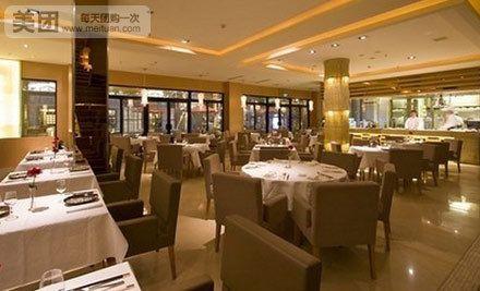 【上海名唐有机粤菜餐厅团购】 名唐有机粤菜餐厅 套餐