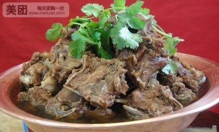 【北京老上海羊蝎子火锅(东路国定店)团购】价吃了发霉的干贝会图片