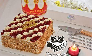 【西安】Vesweet cake威斯特蛋糕 -美团
