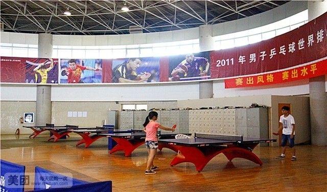 【永康体育馆开开木门乒乓球俱乐部】乒乓球畅打马球北京图片