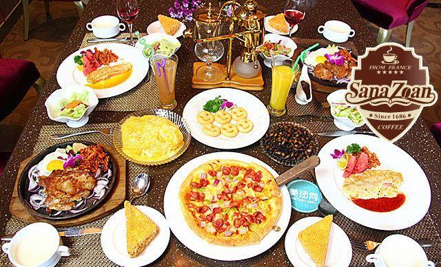 4人餐,欢乐相聚,美味共享