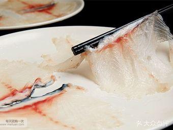 龙程斑鱼庄