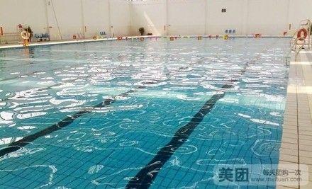 洛阳龙腾水立方游泳馆地址 电话 人均消费 营业时间 图 洛阳美团网