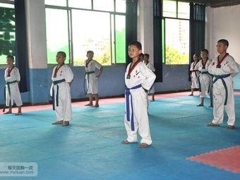 聚英跆拳道学校