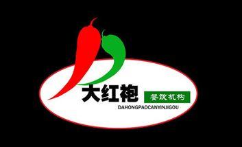 【鞍山】大红袍香辣美食-美团