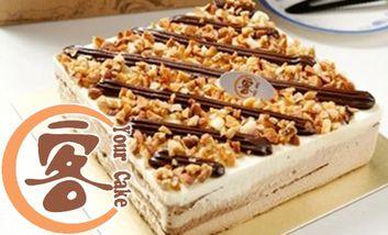 【上海】yourcake-美团