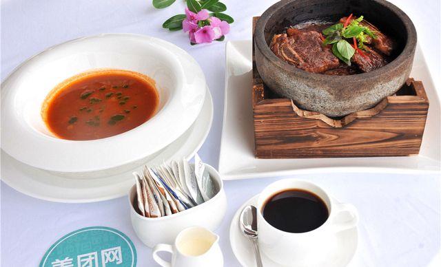 单人套餐2选1,免费WiFi。优雅浪漫的气氛和惬意海景相伴
