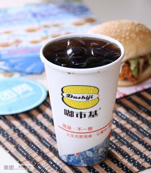 【嘟市基】单人美味滋味,尽享高端美食_团800套餐美味自助餐图片