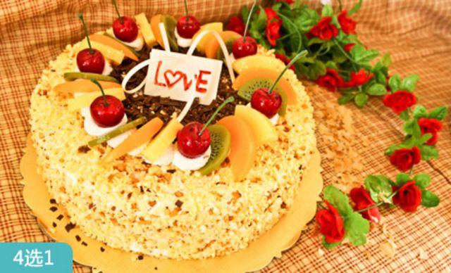 价值98元的麦田蛋糕水果蛋糕4