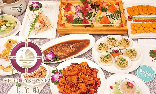 5-6人海鲜套餐。广纳各地秘方,风味独特的官府佳肴