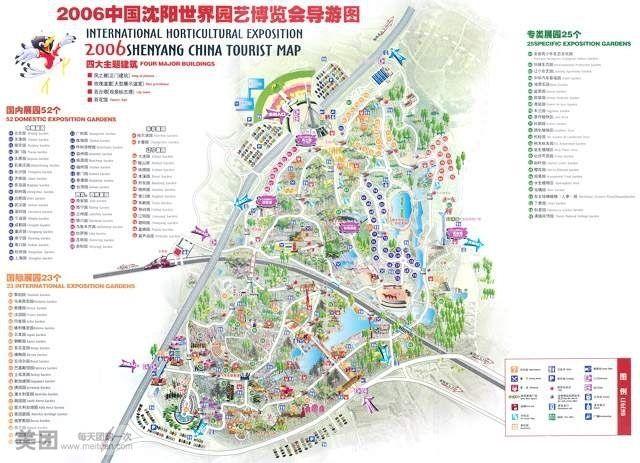 斗方山风景区地图