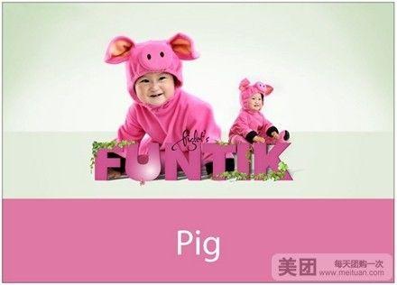 美团芜湖团购 格林童趣儿童摄影 格林童趣儿童摄影精致儿童写真套系