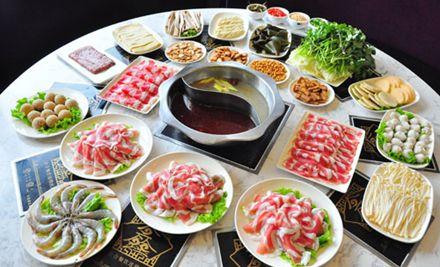 火锅6人餐,天然食材,美味享受