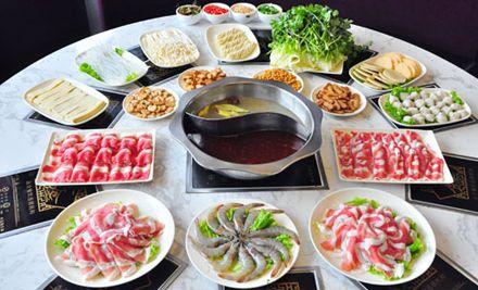 火锅4人餐,天然食材,美味享受
