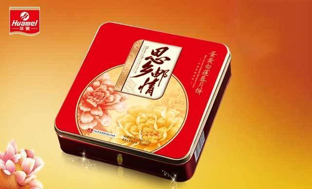 思乡邮情蛋黄白莲蓉月饼1份,经典广式月饼,全国包邮