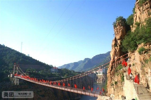 【北京邯郸市旅游惠民一卡通团购】邯郸市旅游惠民