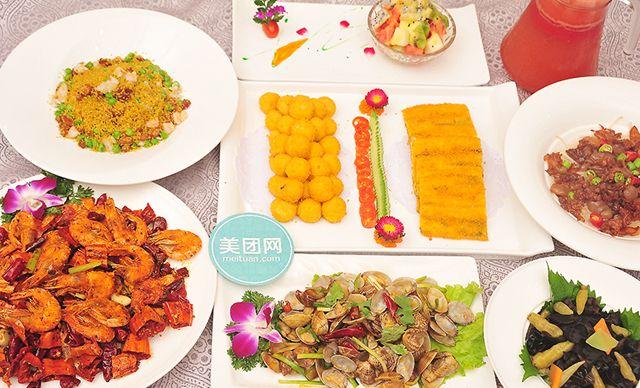 1-2人海鲜套餐。广纳各地秘方,风味独特的官府佳肴