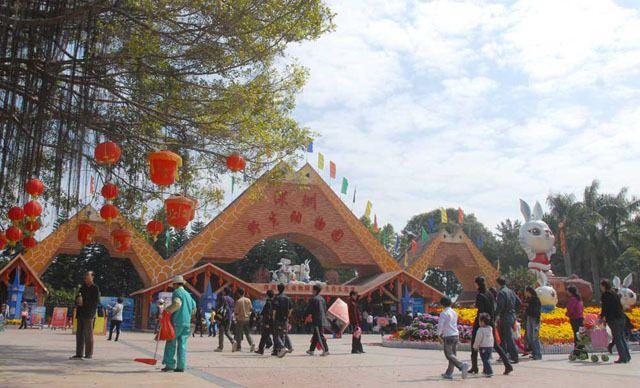 深圳西丽野生动物园一日游,国家法定节日需额外收费10元