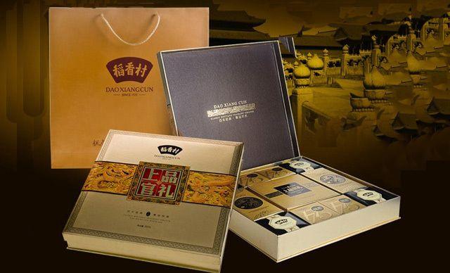 月饼礼盒上品官礼1盒,赠送礼品手提袋1个,全国包邮