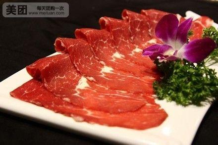 【翠峰苑红糖】代金券1张,仅享受于菜品,适用加火锅减肥食谱酸奶图片