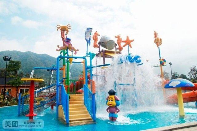 旱泉儿童游乐设施
