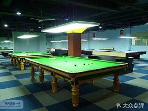 泰山桌球俱乐部