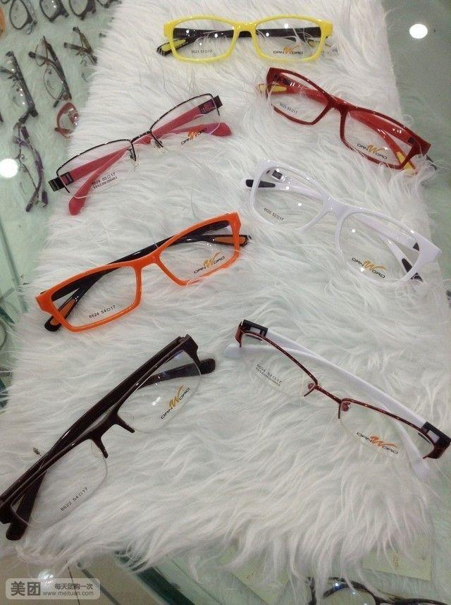 大光明眼镜怎么样 团购大光明眼镜店配镜 美团网