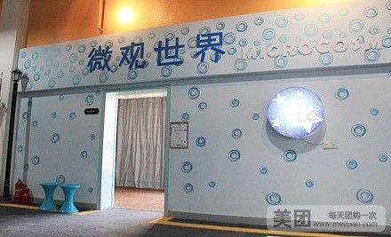 【南通洛卡王国儿童职业体验馆团购】洛卡王国儿童馆