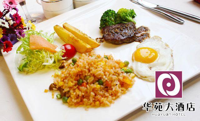 单人套餐,烤牛排/烤鱼可选,多种美味,环境优雅。