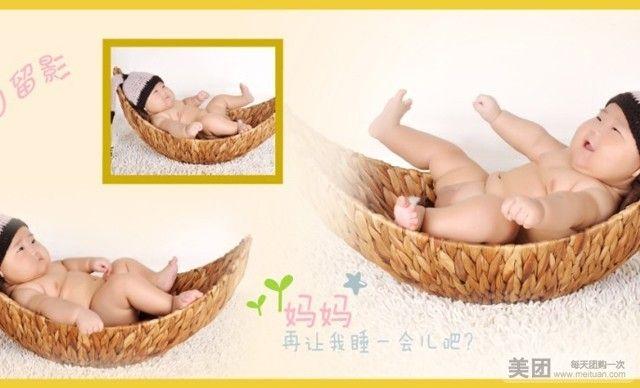 【抚顺爱心儿童摄影团购】爱心儿童摄影宝宝写真套系