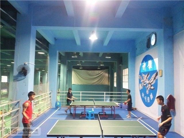 【君雄体育馆】乒乓球任打,美好生活,快乐运动什么音乐适合跳健美操图片