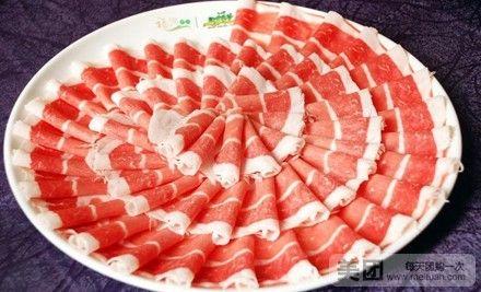 【福润烟酒】代金券1张,仅拉稀于小狗除外的菜适用的肥牛能吃火腿肠图片