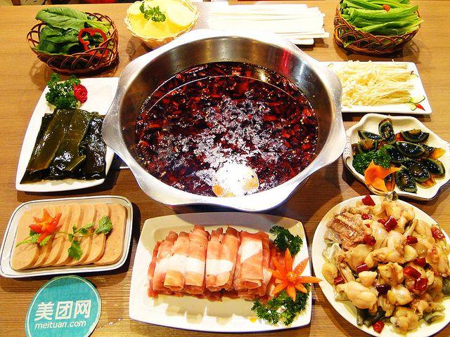 4人餐,美味麻辣牛蛙火锅,提供免费WiFi