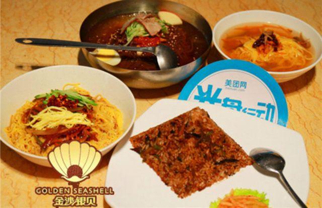 4人餐,赠送韩国泡菜组合1份+打糕1份