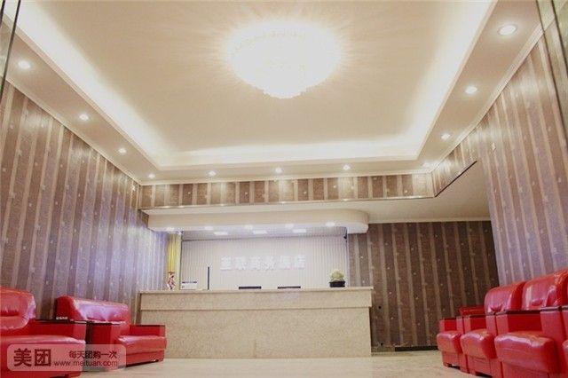 亚联商务酒店(大红门地铁站店)预订/团购