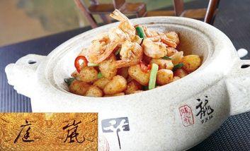 【北京】岚庭餐厅-美团