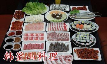 【上海】韩釜山料理-美团