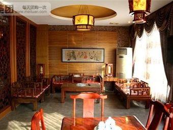 广悦堂(沂河路店)